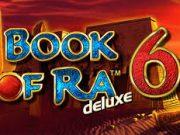 Book of Ra 6 игровой автомат