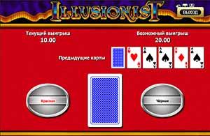 Illusionist играть бесплатно
