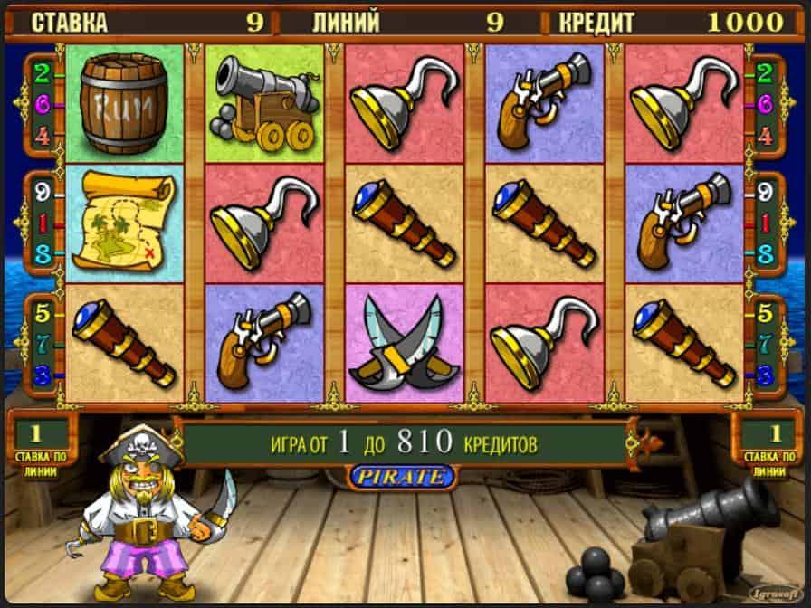 Pirate игровой автомат онлайн
