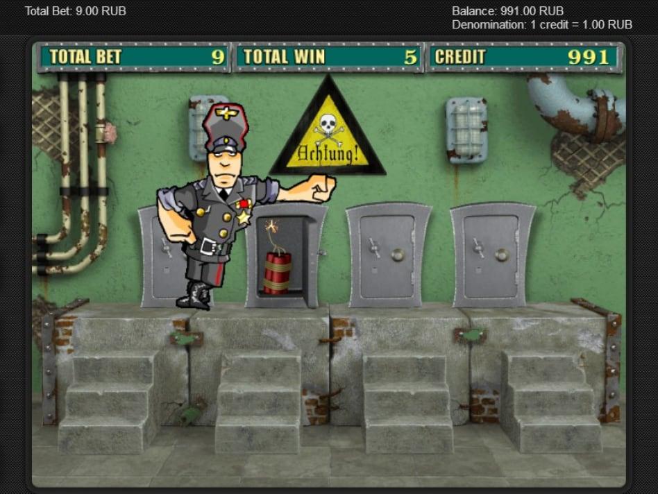 Игровой автомат резидент в игровом клубе Сибай