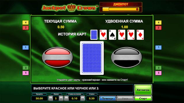 играть слот Jackpot Crown