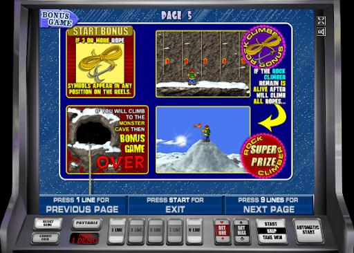 игровой автомат Веревки играть без регистрации