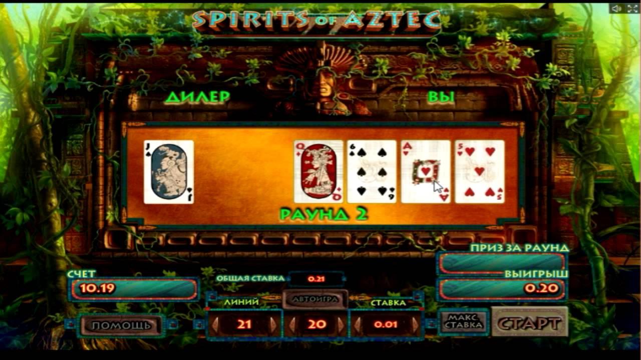слот Spirits of Aztec играть онлайн